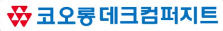 코오롱데크컴퍼지트