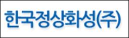 한국정상화성
